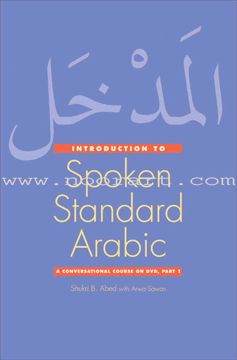 Introduction to Spoken Standard Arabic: Part 1 (With Online Media)
