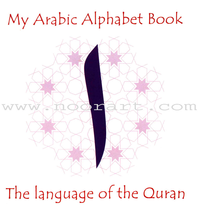 My Arabic Alphabet Book The Language of the Quran (Without Illustrations, Slightly Damaged)