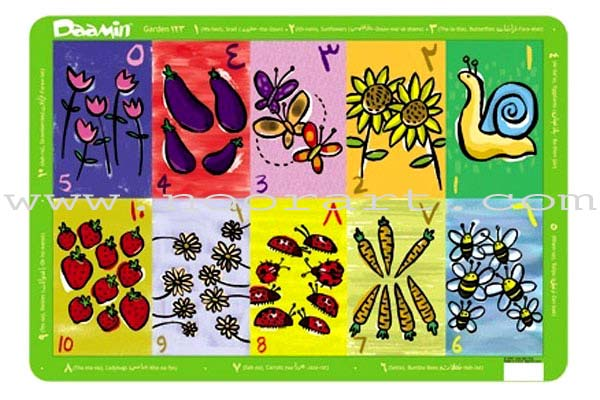 Arabic Numbers Activity Placemats