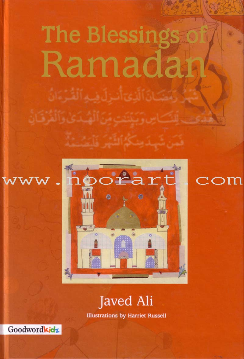 The Blessings of Ramadan (Softcover)