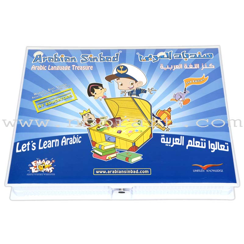 Arabian Sinbad - Arabic Language Treasure: Let's Learn Arabic (Deluxe Pack)