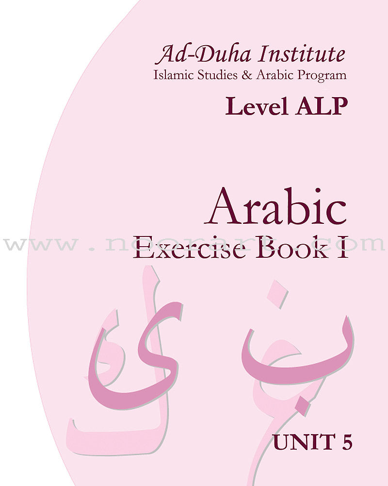 Arabic Exercise Book I, Unit 5: Level ALP (Level Pre-K)