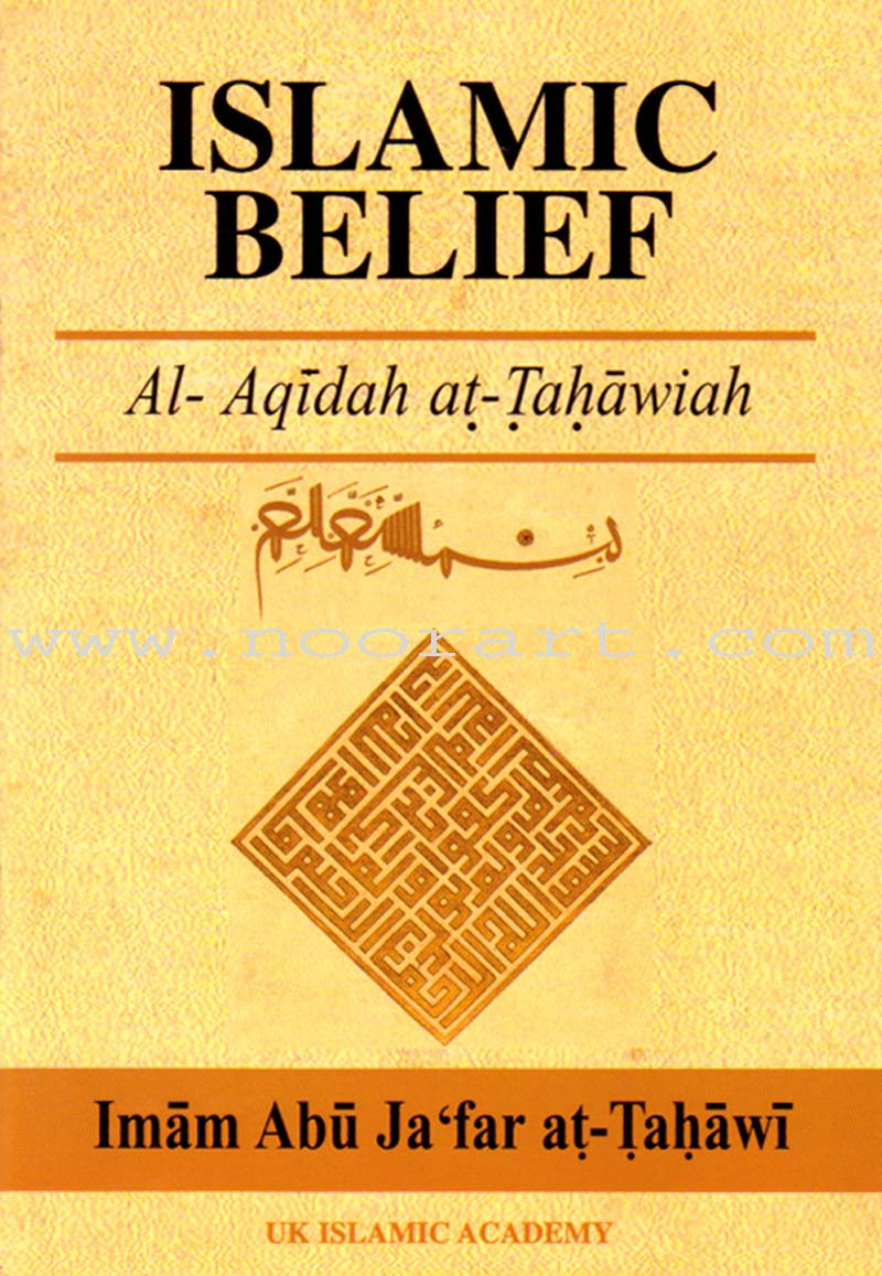 Islamic Belief (English and Arabic)