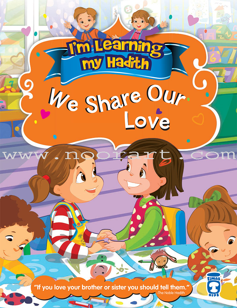 I'm Learning My Hadith – We Share Our Love