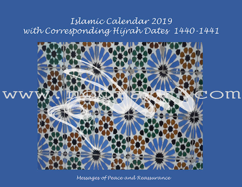 Islamic Calendar 2019 with Corresponding Hijrah Dates 1440-1441