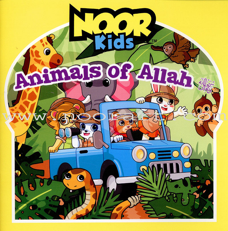 Noor Kids: Animals of Allah