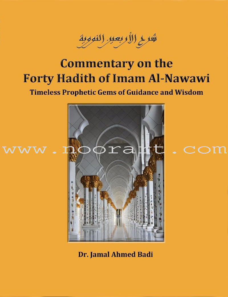 Commentary on the Forty Hadith of Imam Al-Nawawi - Timeless Prophetic Gems of Guidance and Wisdom