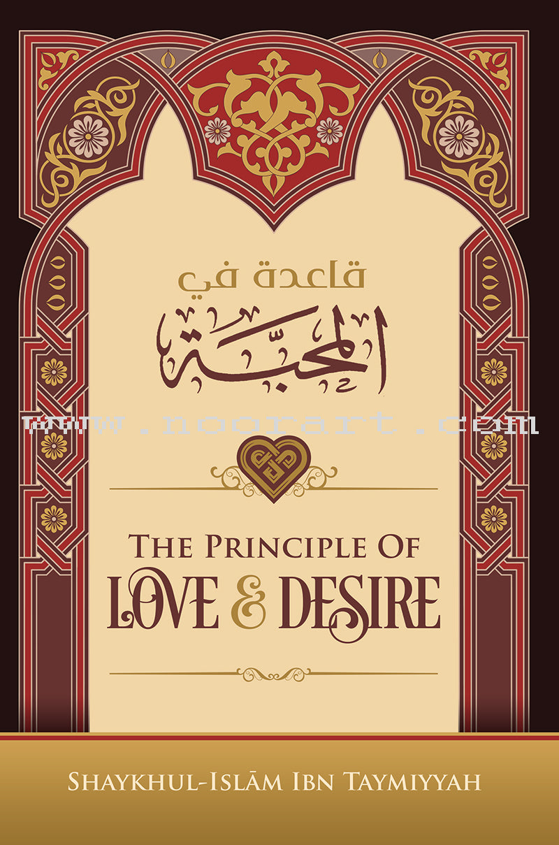 The Principle Of Love And Desire