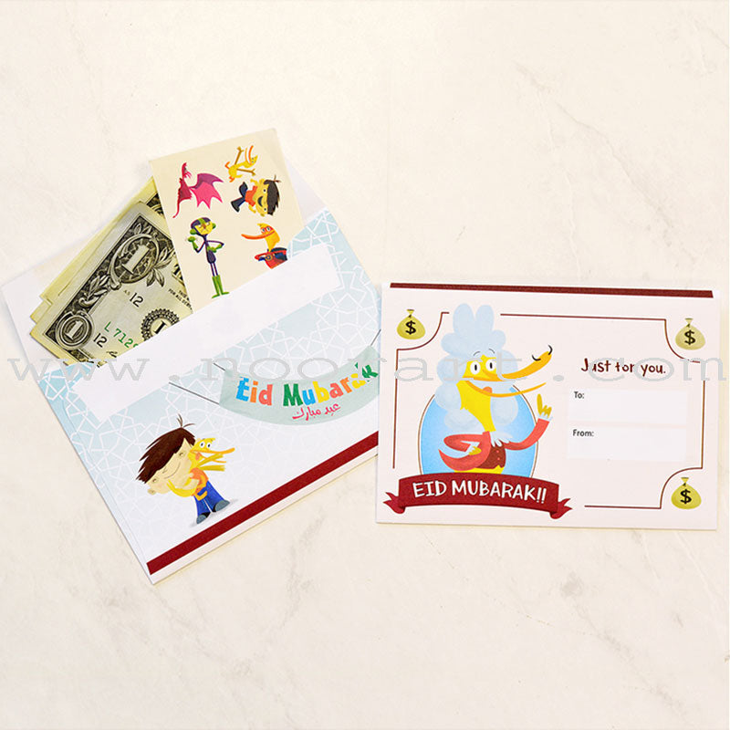 Holiday Gift Envelopes (4-pack)