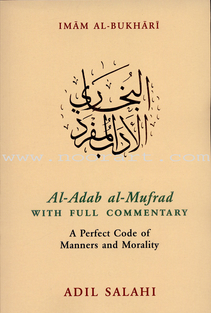 Al-Adab al-Mufrad with Full Commentary: A Perfect Code of Manners and Morality (Hardcover)