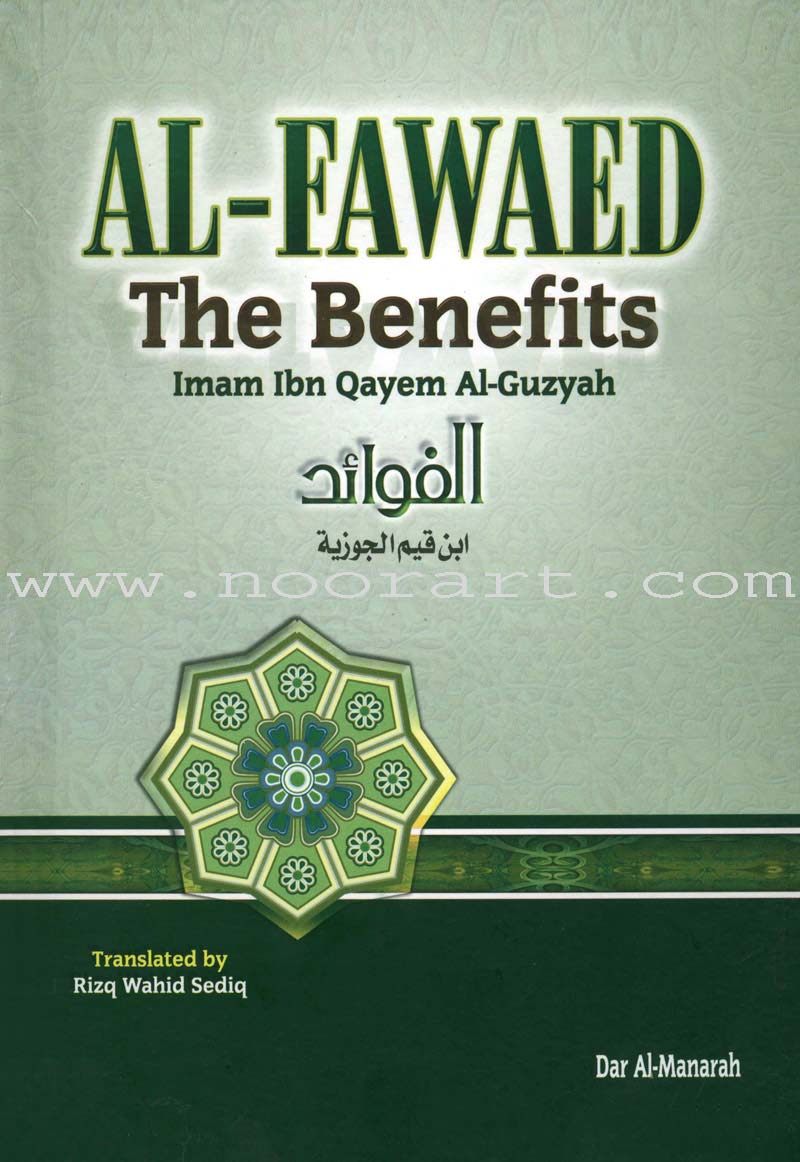Al-Fawaed The Benefits