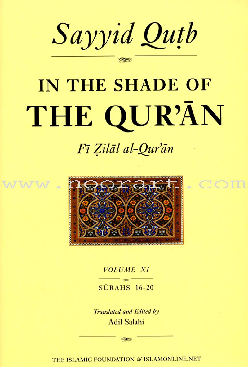 In the Shade of the Qur'an: Volume 11 (XI)