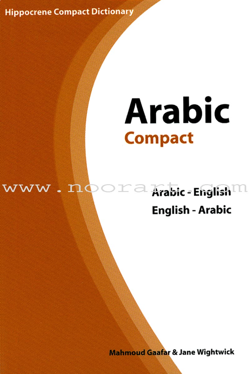 Arabic Compact Dictionary Arabic-English and English-Arabic