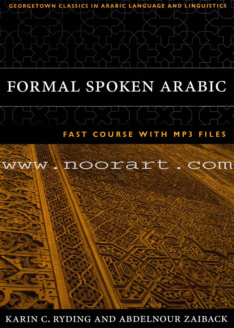 Formal Spoken Arabic (Second Edition, With MP3 CD)
