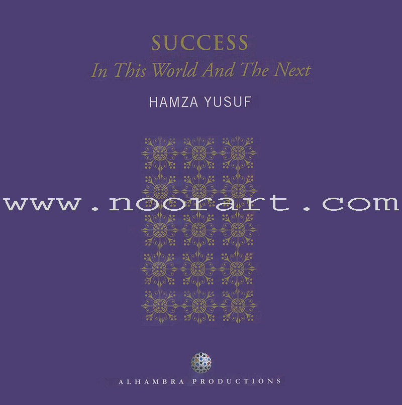 Success in This World and the Next (Audio CD)