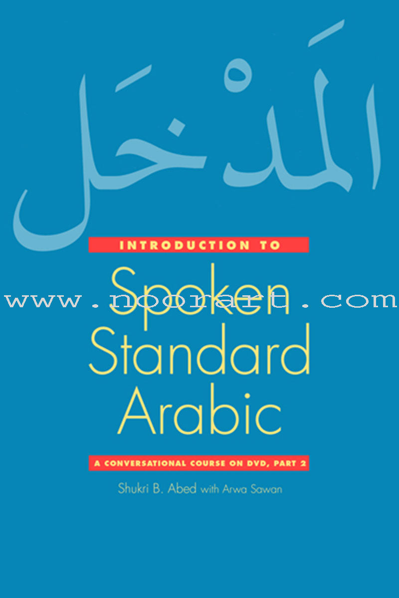 Introduction to Spoken Standard Arabic: Part 2 (With a Conversational Course on DVD)