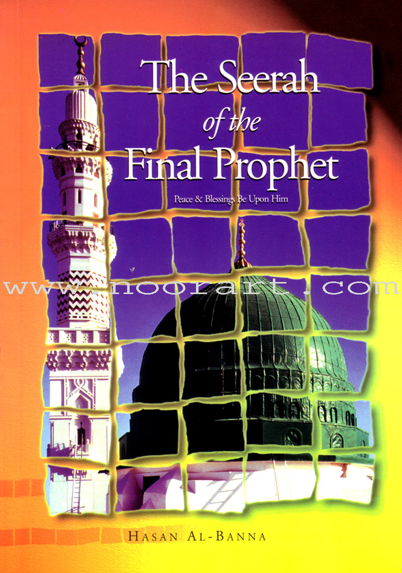 The Sirah of the Final Prophet