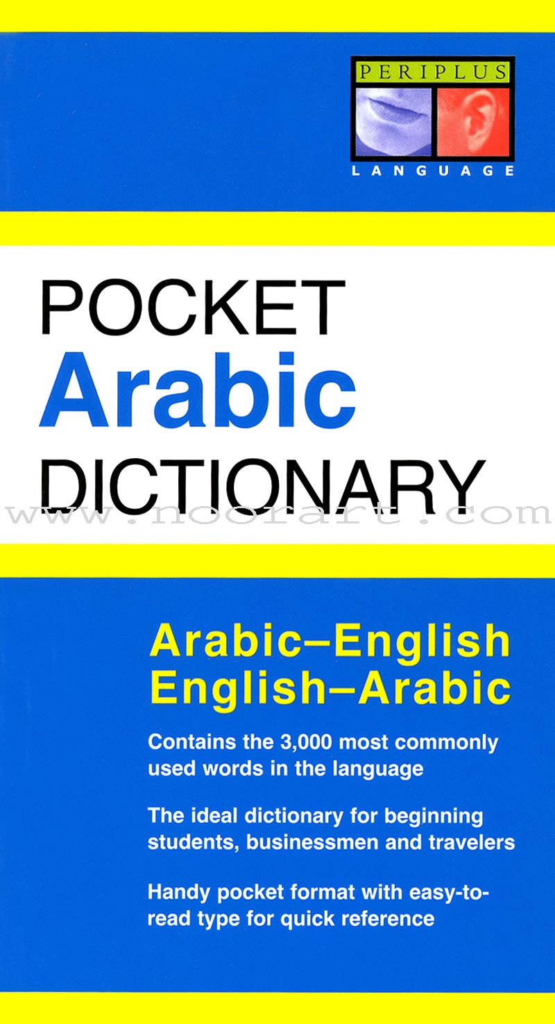 Pocket Arabic Dictionary Arabic-English and English-Arabic
