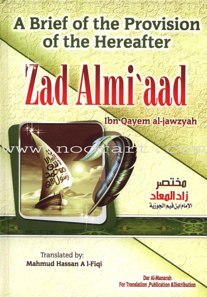 A Brief of the Provision of the Hereafter - Zad Almi'aad