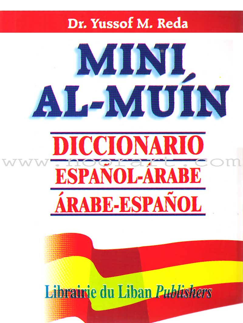 Mini Al-Muin Spanish-Arabic and Arabic-Spanish Dictionary