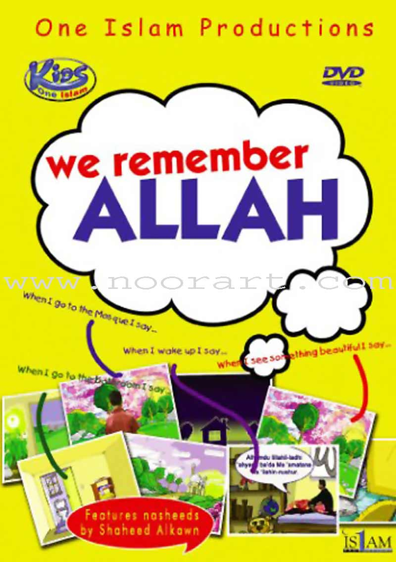 We Remember Allah - DVD
