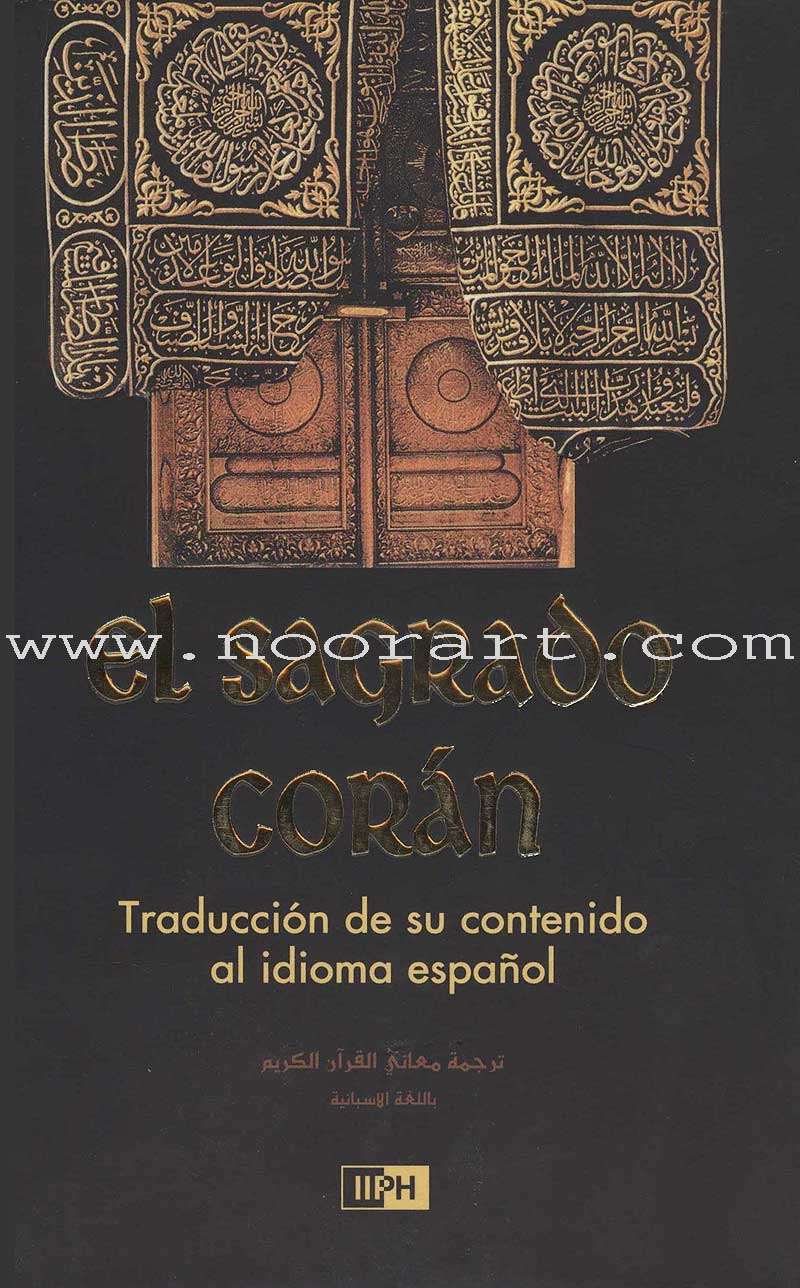 El Sagrado Corán - The Holy Qur'an (Spanish)