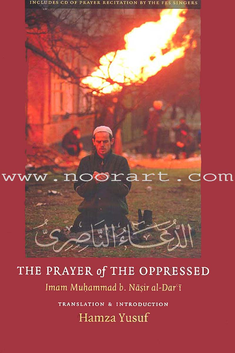 The Prayer of the Oppressed (With Audio CD)