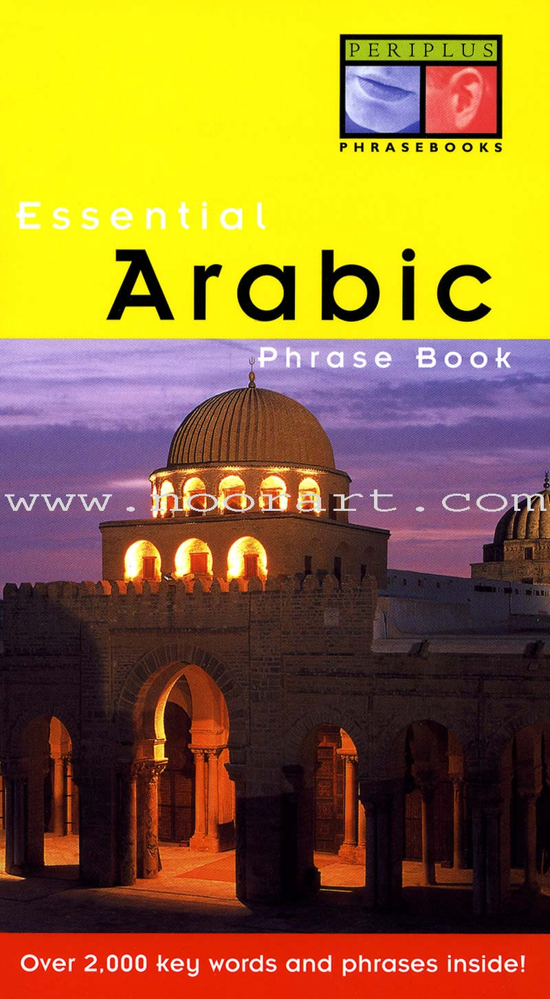Essential Arabic Phrase Book