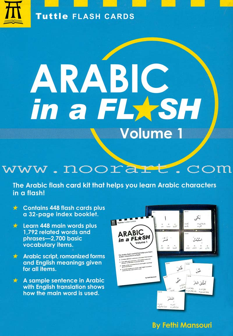 Arabic in a Flash Flashcards: Volume 1
