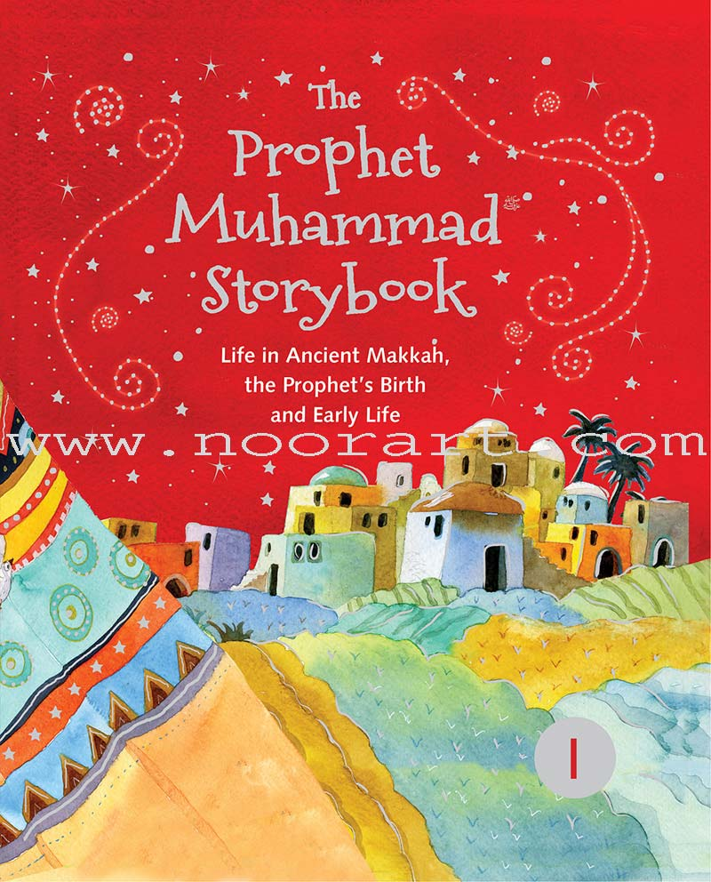 The Prophet Muhammad Storybook - 1