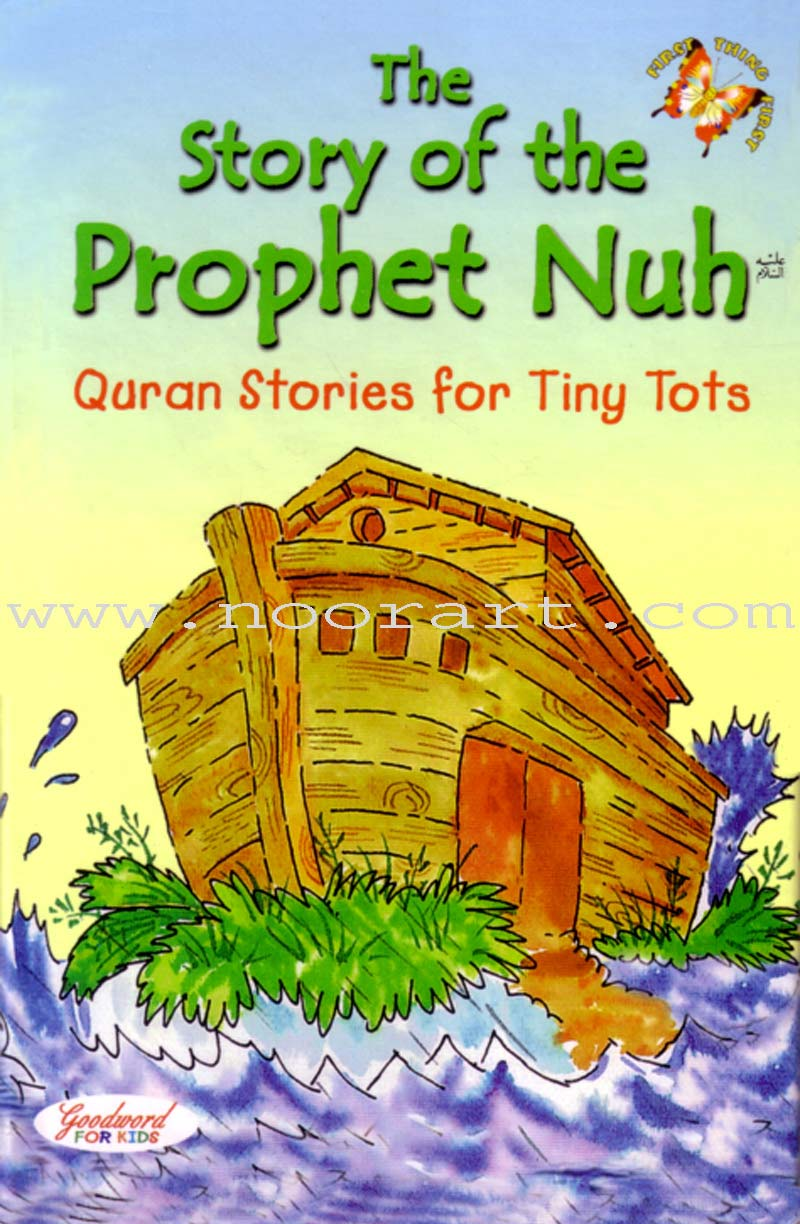 The Story of Prophet Nuh (Paperback)