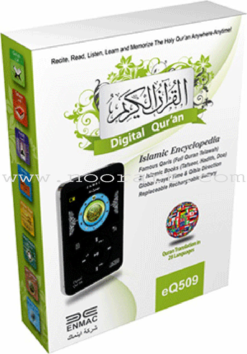 Color Digital Qur'an EQ509