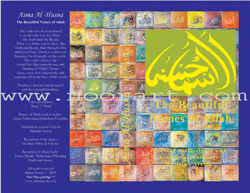 Beautiful Names of Allah  (DVD)