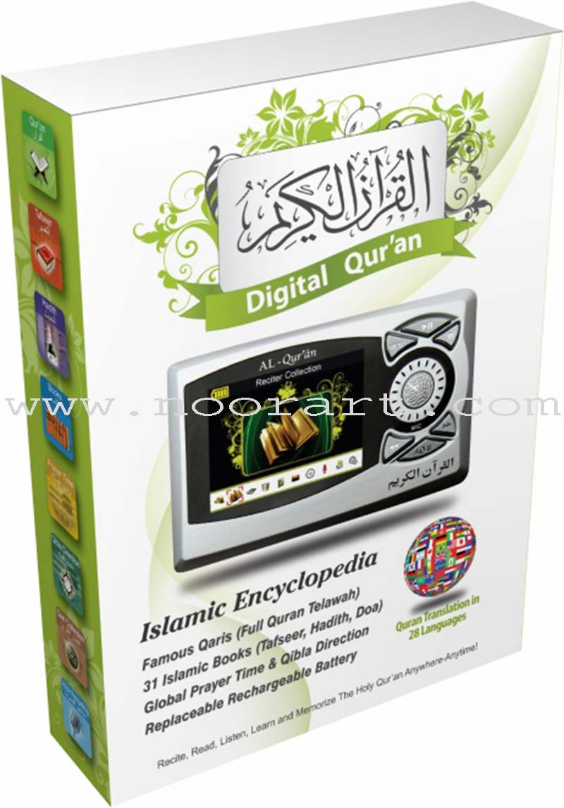 Color Digital Quran DQ804