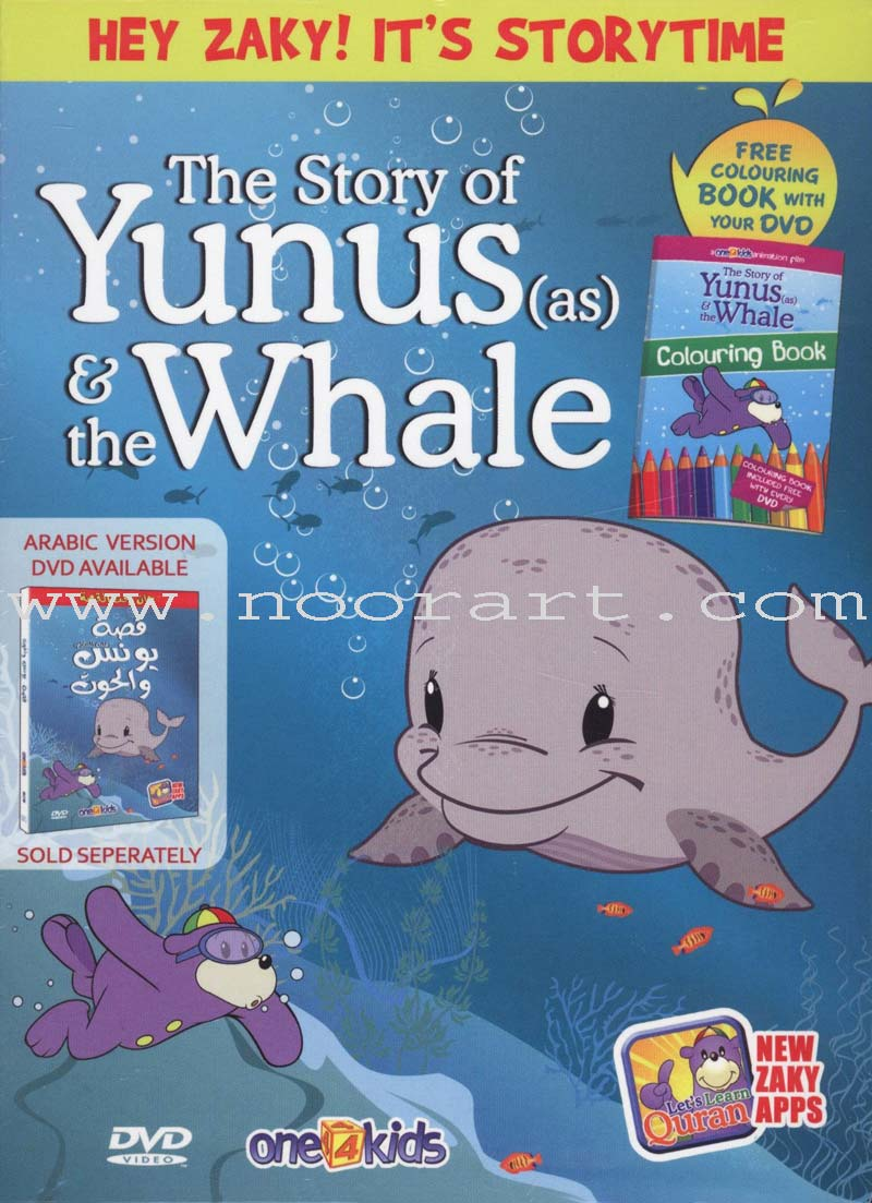 The Story of Yunus (AS) and  the Whale (DVD)
