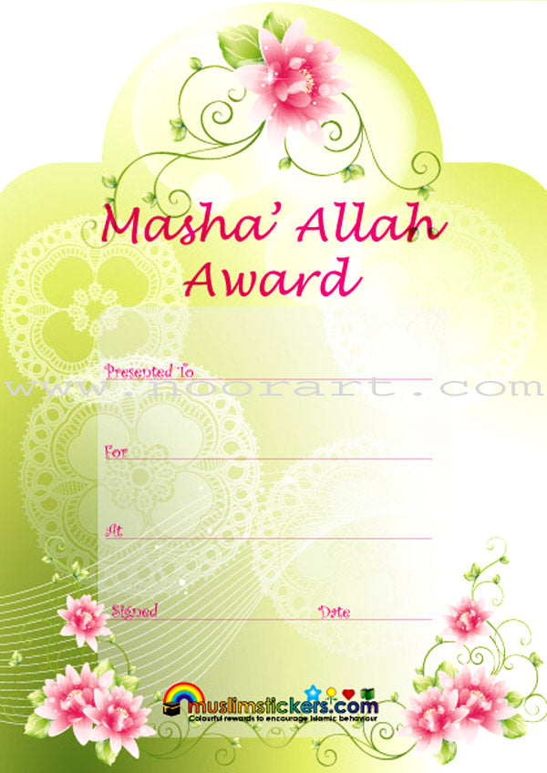 Masha'Allah Flower Award (10 Awards)