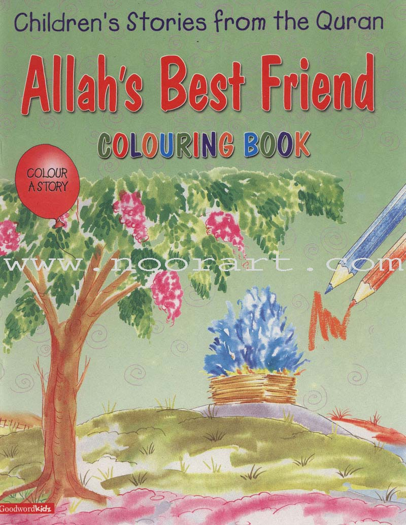Children's Stories from the Quran Gift Box: 2 (10 Colouring Books)