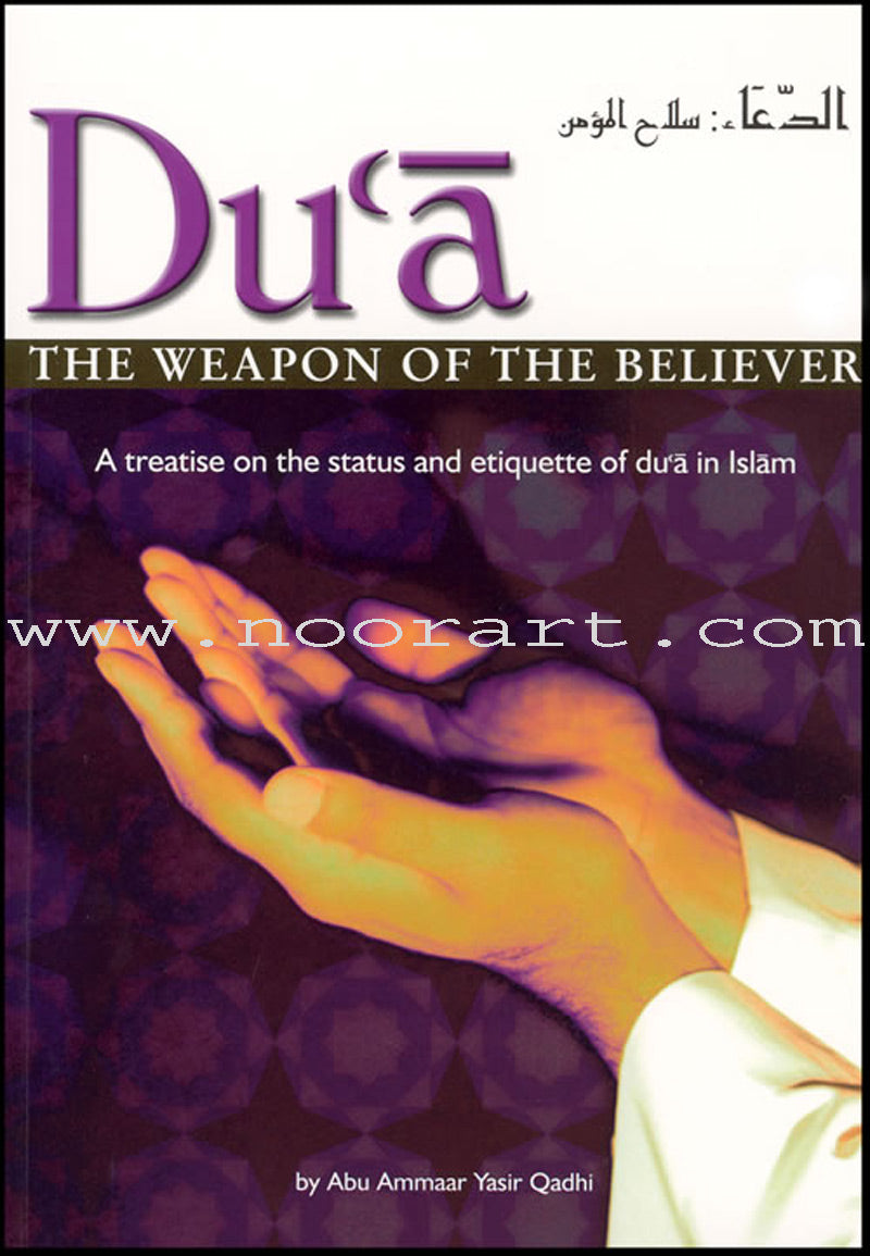 Du'a - The Weapon of the Believer: A Treatise on the Status and Etiquette of Du'a in Islam