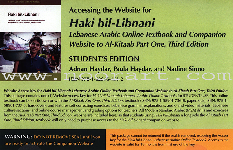 Haki bil-Libnani - Lebanese Arabic Online Textbook and Companion Website to Al-Kitaab: Part One