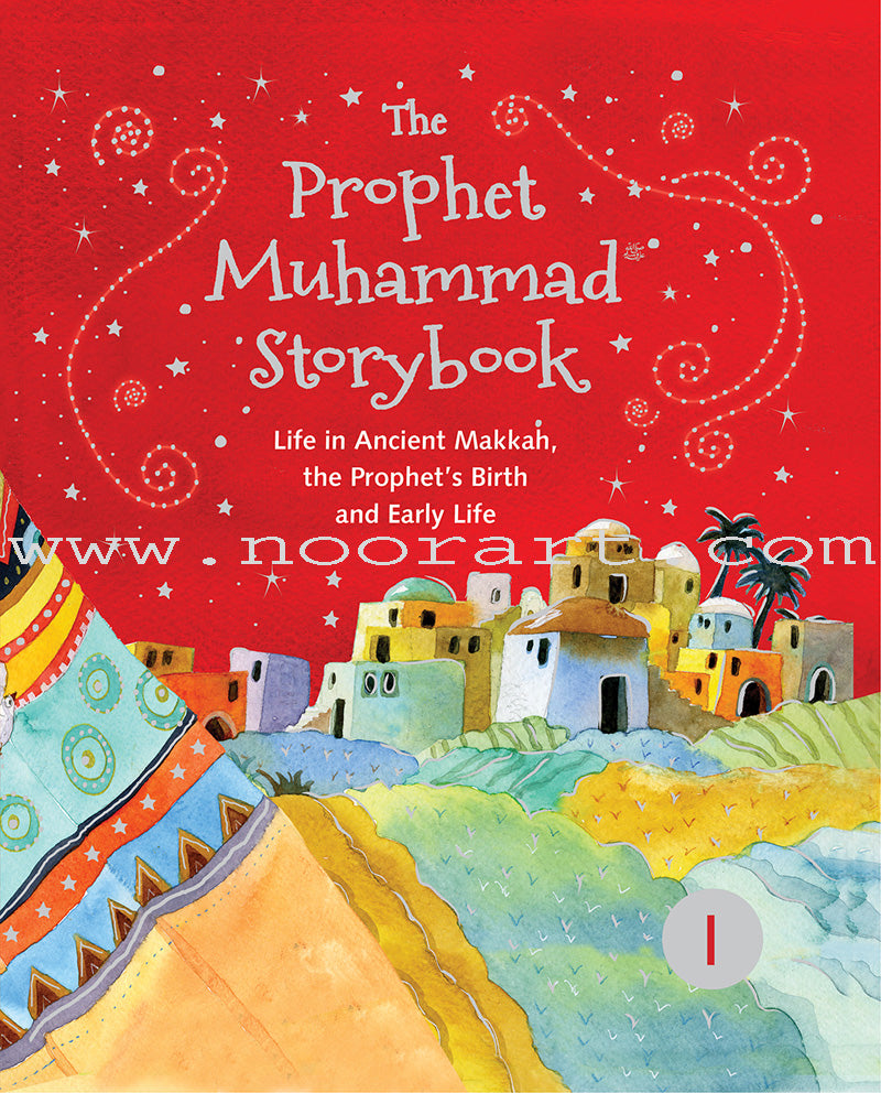 The Prophet Muhammad Storybook 1 (Paperback)