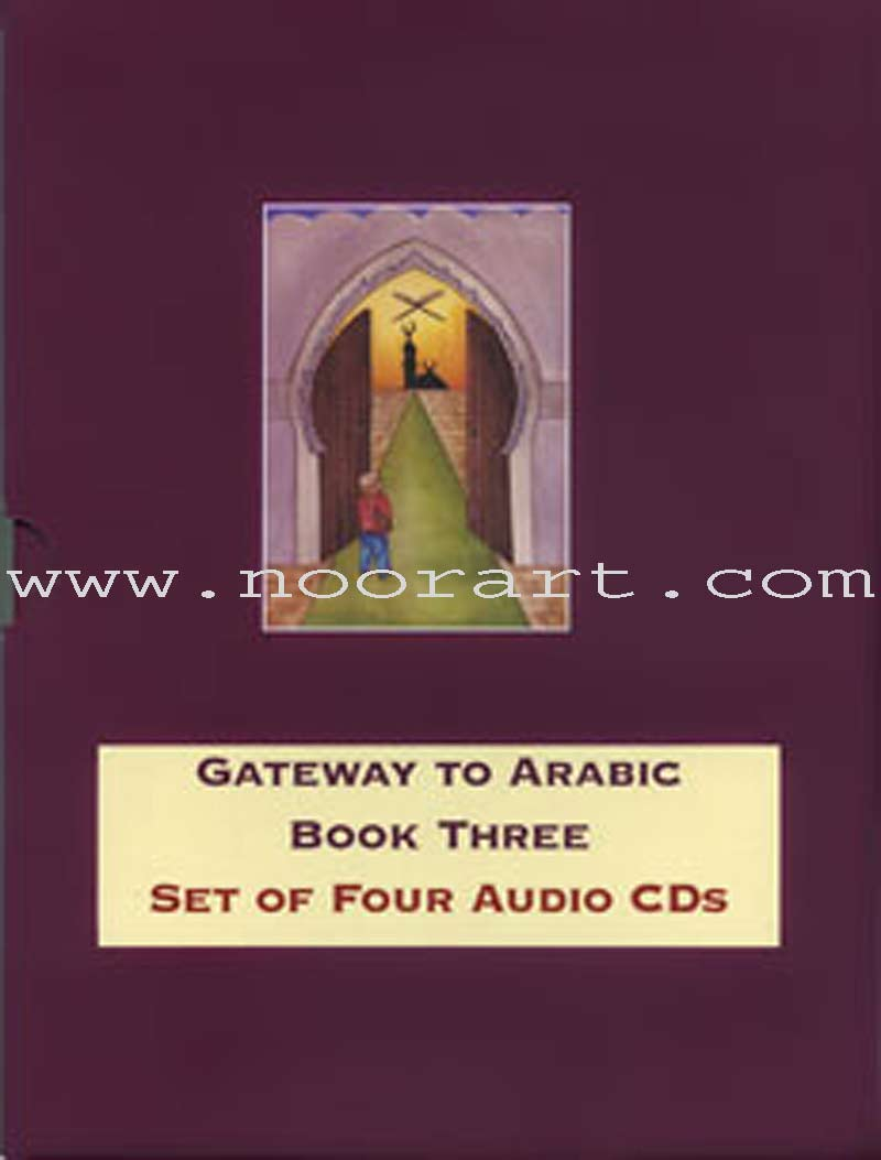 Gateway to Arabic: Level 3 (4 Audio CDs)