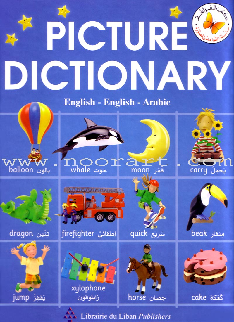 Picture Dictionary English-English-Arabic