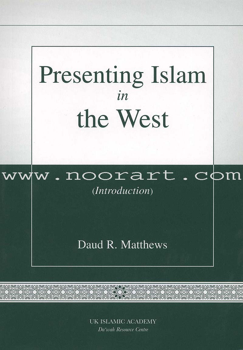 Presenting Islam in the West (With Audio CD)