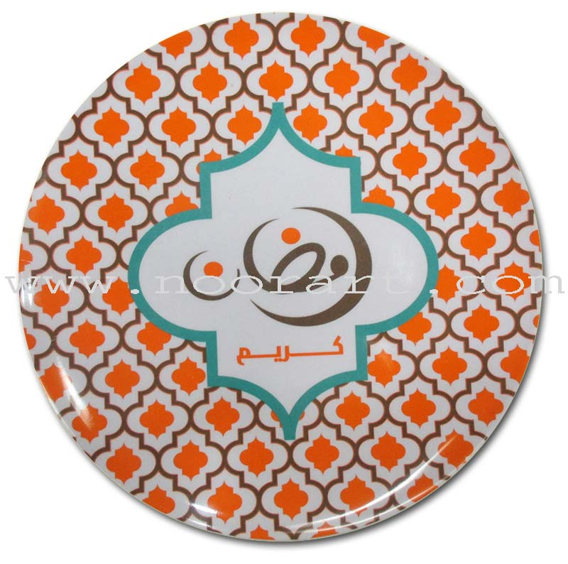 Ramadan Arabesque Dinner Plate