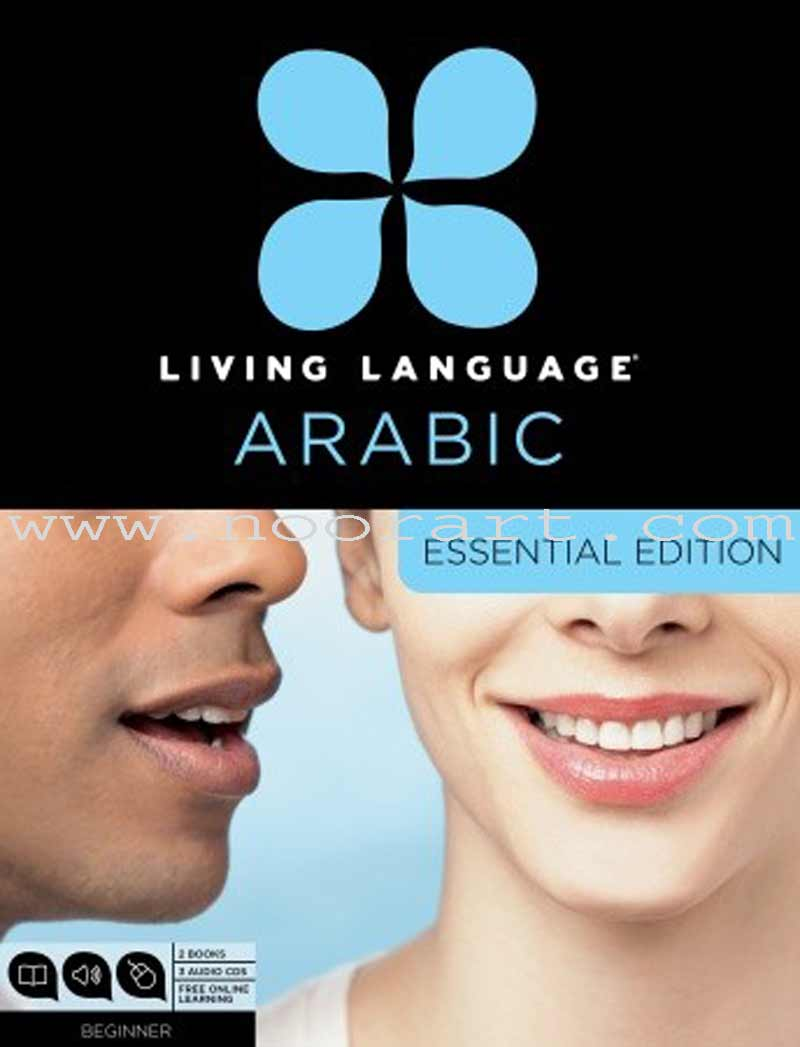 Living Language Complete Arabic: The Basics (With 3 Audio CDs)