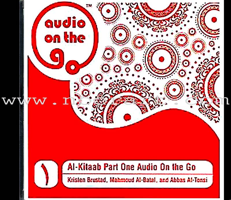 Al-Kitaab Part one Audio on the Go (Audio CD)