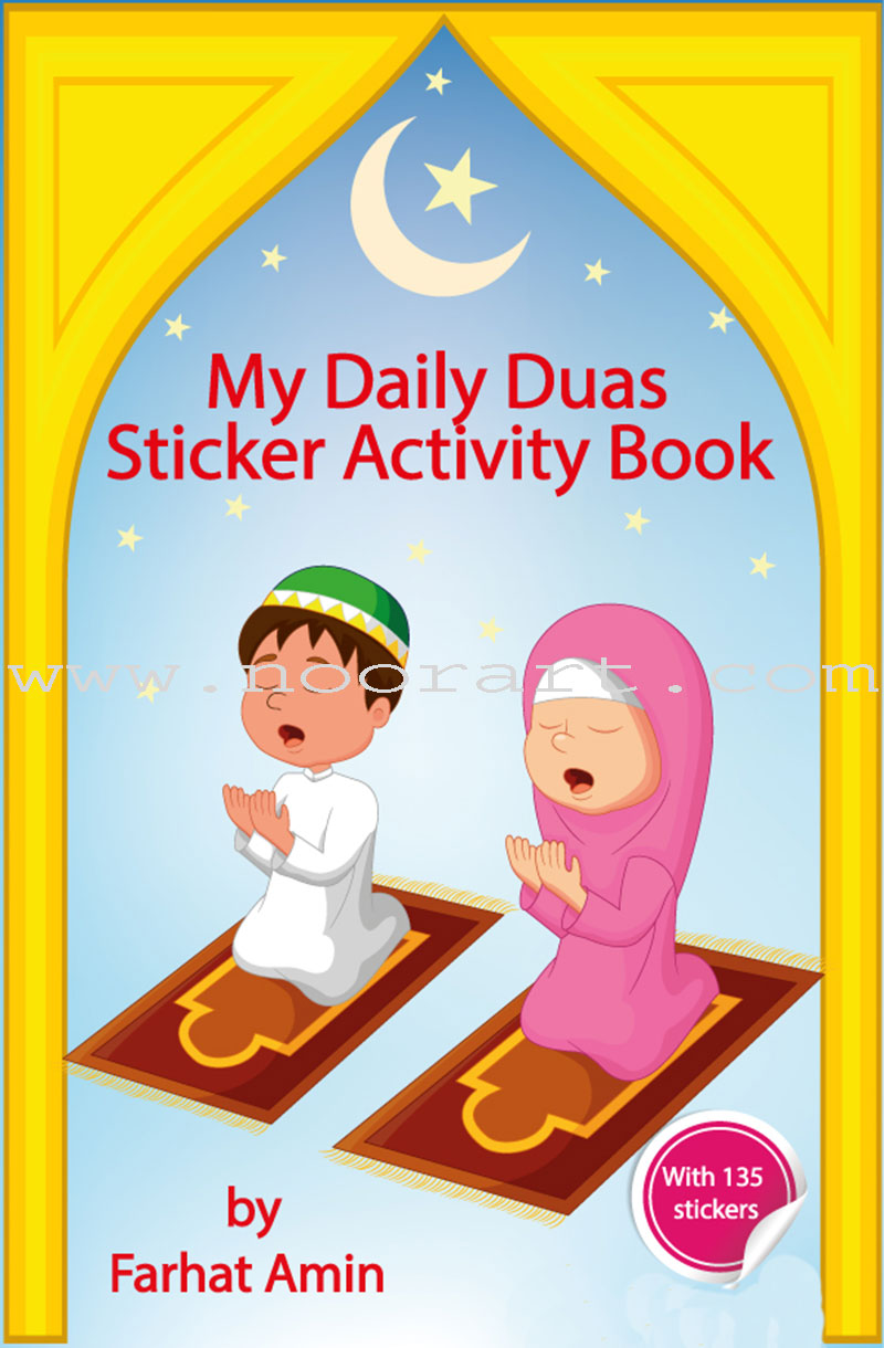 My Daily Duas Sticker Activity Book