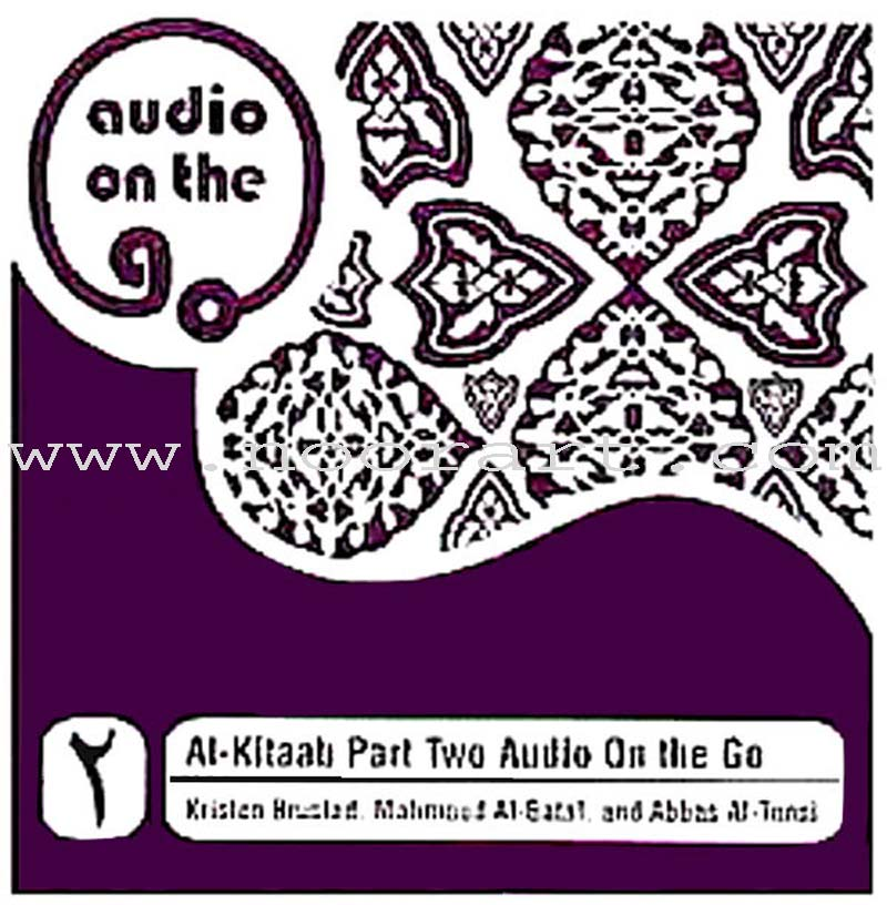 Al-Kitaab Part Two Audio on the Go (Audio CD)