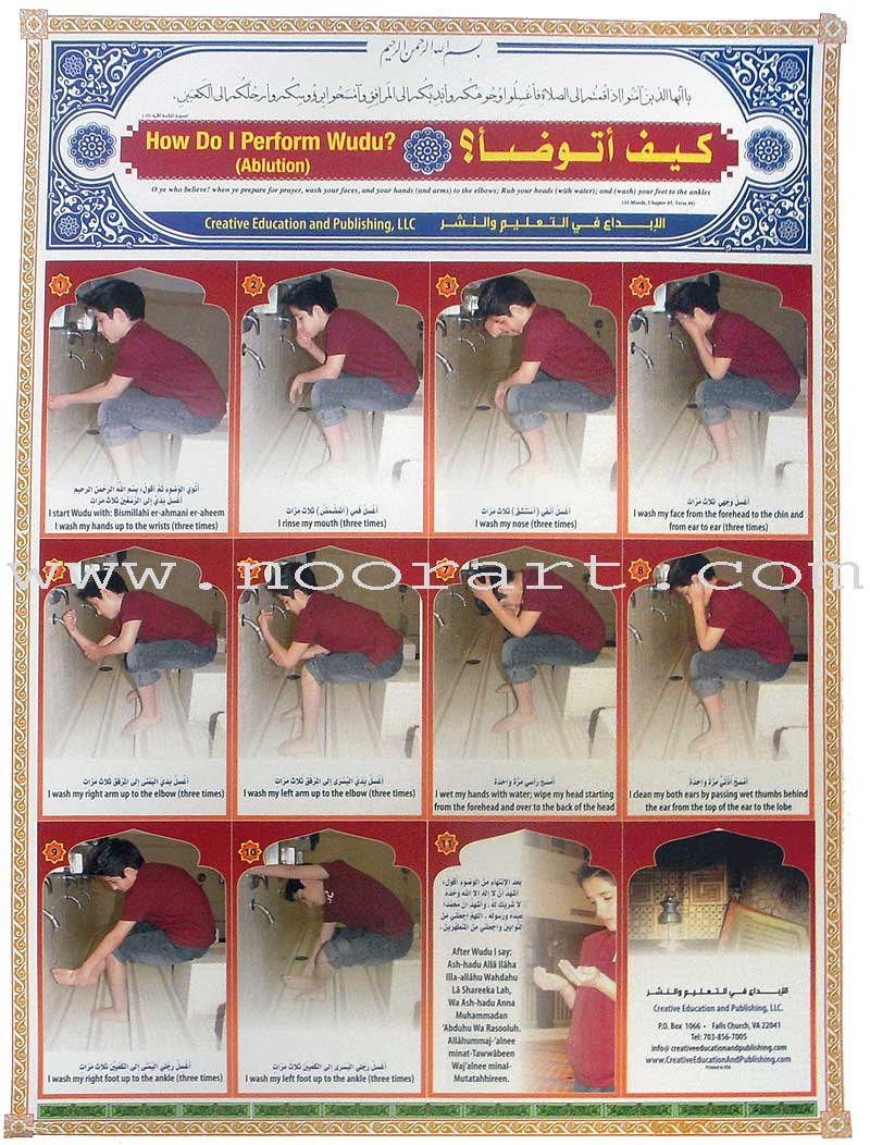 How Do I Perform Wudu? (Ablution) Poster