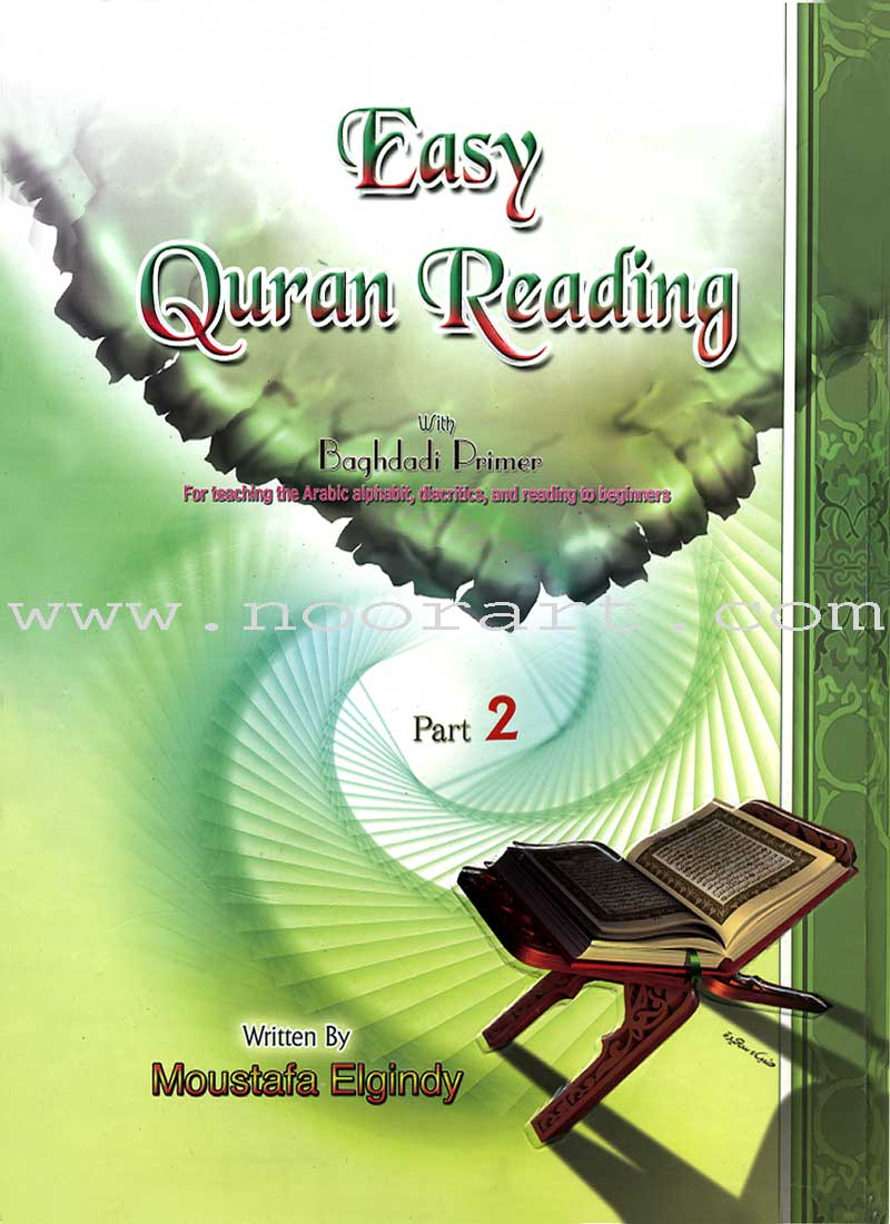 Easy Qur'an Reading with Baghdadi Primer: Part 2